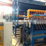 Chinese best selling product reinforcing welded wire mesh machine / Welded Wire Mesh fence