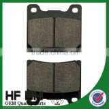 Hot sell brake pad LC135, Motorcycle Part, Super Quality Brake Linings Motorcycle Spare Part