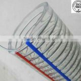 CHINA WHOLESALE PLASTIC TUBES PVC FLEXIBLE STEEL WIRE HOSE