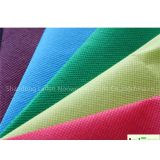 Inquiry about PP spunbond nonwoven fabric