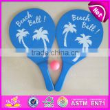2015 Hot sale funny games beach paddle racket,Summer sports game beach rackets,Promotional gift beach ball racket game W01A102