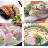 High quality and premium fish cake Kamaboko made in Japan