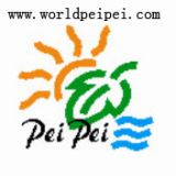 Guangzhou Peipei Promotional Products Co., Ltd.