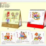 Gifts Full of Joy delicate Desk calendar for 2015