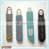 personalized pvc rubber zipper pull