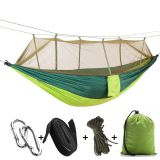 Outdoor Hanging Bed Sleeping Swing Camping Lightweight Portable Nylon Parachute Double Hammock With Mosquito Net