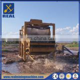 Vibrating screen Vibrating gold washing plant for sale