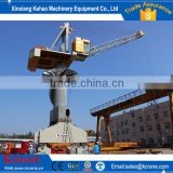 New Mobile Harbour Portal Crane
