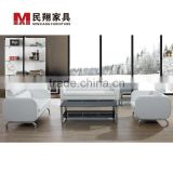 Modern Design Synthetic Leather Sectional Sofa Office
