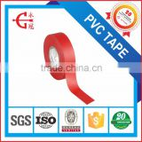 YG Brand electrical tape jumbo roll pvc tape log roll