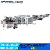 ZH-580AC hot melt glue folder gluer stick making machine grouping