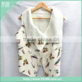Beautiful design butterfly feather soft magic vest china with suede fabric