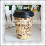 Hotsale Paper coffe cup good quality paper cup disposal cup                                                                         Quality Choice