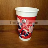 Burger King recycled biodegradable pe coated Disposable paper cup with custom printed logo