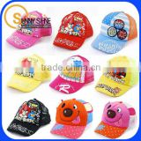 Sunny Shine custom cotton kids cap animal baseball cap for children                                                                         Quality Choice