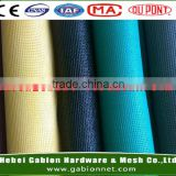 Colorful Epoxy Resin Coated Aluminum Wire Mesh/ Aluminum window Screen/Aluminum Netting