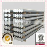 7005 Aluminum alloy Bar