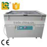 large size vacuum exposure unit for screen printing exposure machine for sale                                                                         Quality Choice