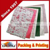 Christmas Tissue Paper in Fun Designs (510041)