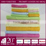 factory wholesale cheap price high quality healthful soft bamboo bath towel