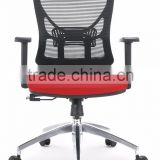 2016 high back office chair/full mesh office chair/mesh chair parts FOH-XM2A-2                                                                                                         Supplier's Choice