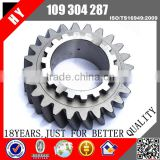 Factory price zf gearbox parts of s6-90 5th gear for China HOWO truck and Higer bus 109304287/109 304 287