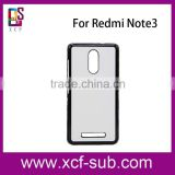 2D Sublimation Blanks for Smart Phone for Xiaomi Redmi Note Phone Cover