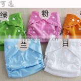 Babyland Diapers Baby Cloth Diaper Baby cloth diaper Baby cover one size JPDiaper001