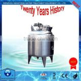 Mixing tank/insulation high quality stainless steel mixing tank/3mm thickness water tank