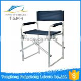 Aluminum Folding Directors Chairs black color camping chair folding chair YH-BO76A