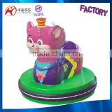 High quality fibre glass Kids mini Battery Bumper Car electric motor for Sale with CE Approved