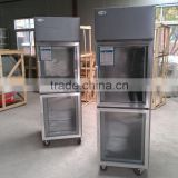 Sanye high quality quick freezing stainless steel beer refrigerator with CE certification