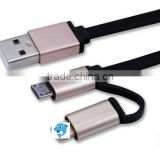 China suppliers retactable USB cable 2 in 1 USB charging cable for sexy video mp3 free download