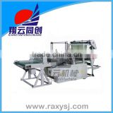 NEW!!!HOT!!!SALE!!! Biodegradable Bag Making Machine, HDPE Bag Making Machine, Plastic Flat Bags Making Machine