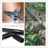 Water saving pipe making machinery Inlaid Cylindrical Emitter Drip Irrigation Pipe Equipment for Water Saving