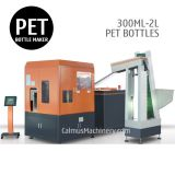 350ML 600ML PET Bottle Blowing Machine PET Bottle Making Machine