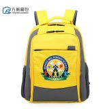 Kids backpack for kindergarton or primary school