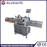 Round bottle labeling machine and square bottle labeling machine
