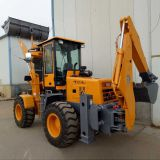 The hot sale and stable performance 940 front-loading and excavating backhoe loader