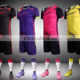 yellow blue soccer jersey custom soccer jerseys cheap team soccer jerseys cheap