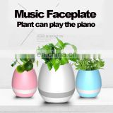 New arrival smart touch plant piano Music Flowerpot with bluetooth and LED light