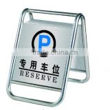 Reserve Parking floor stand sign_ Pedestal Reserve Signs Stand_Portable Hotel Customer Parking Signs