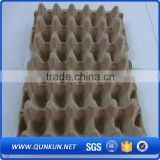 2016 hot sales biodegradable recycled paper pulp tray                                                                         Quality Choice