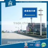 China hebei Jiayao Steel Traffic Sign Pole