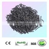 Active Carbon (wooden activated carbon, shell activated carbon) for water treatment and air purity