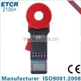 ISO CE ETCR2100+ Clamp Earth Resistance Tester digital clamp meter manual