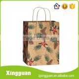XG-PGB015 festive food grade brown paper bag,kraft paper bag for food,recycled brown paper bag