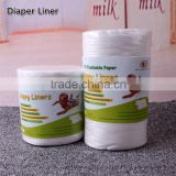 Happy flute cloth diaper liners Biodegradable flushable disposable nappy liners buy wholesale direct from china