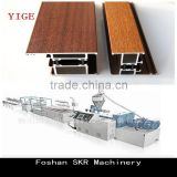 Foshan SKR machinery YIGE PVC aluminum plastic profile wooden glue production line