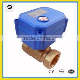 2 way brass ball valve with motor control 3-6V,9-24V for washing room, washing machine, toliet